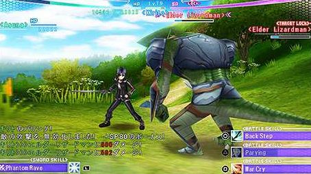 Sword Art Online: Infinity Moment PSP Game