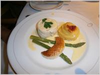 Exquisite meals - Aurora