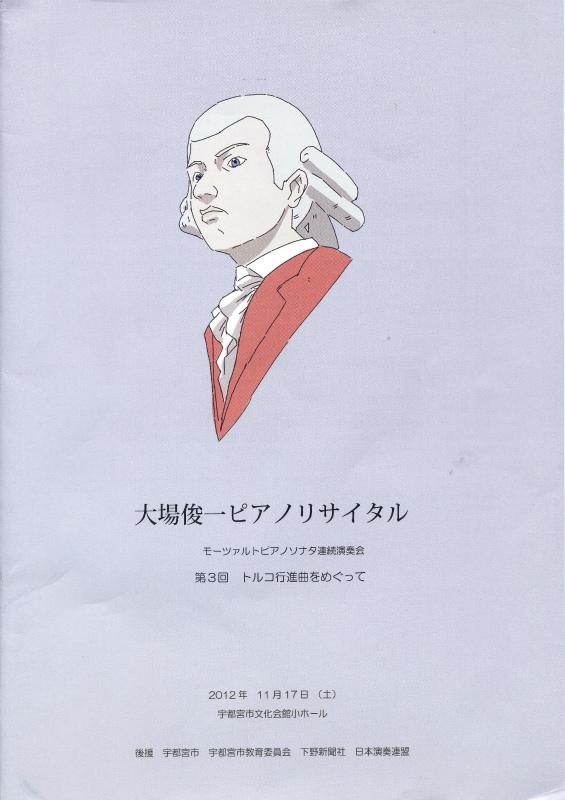 [piano-01]