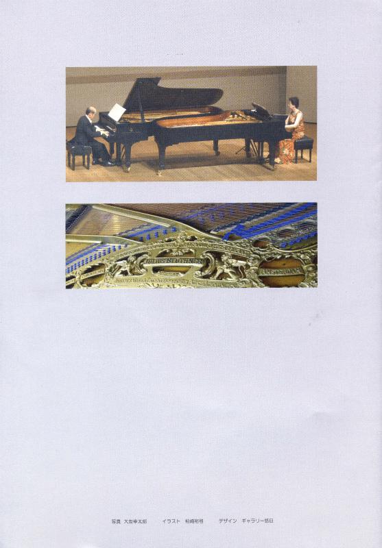 [piano-08]