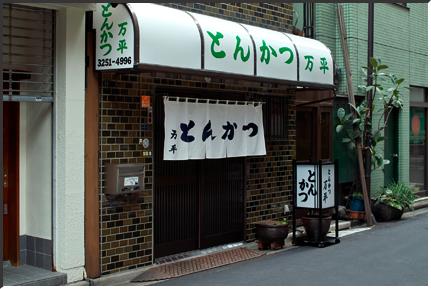 manpei_090813_04.jpg