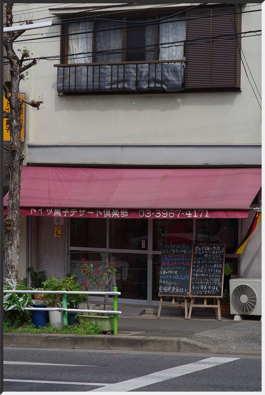 shimura_130320_04.jpg