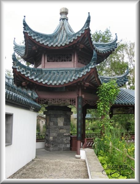 Paradisio (2009) : Le jardin Chinois -chine02