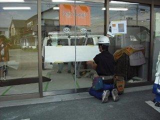 店舗内装 美容院 デザイン ローコスト 伊豆市 静岡県 リフォーム サイン 自動ドアサイン