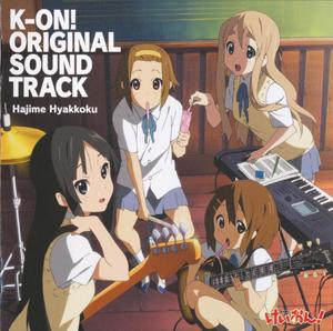 ~K-ON~ Soundtracks de la Primera Temporada 01
