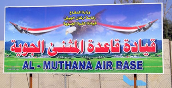 The entrance to the Iraqi Air Force New Al-Muthana Air Base (NAMAB) in Baghdad features this entrance sign depicting the newly operational Lockheed Martin C-130J tactical air lift wing.