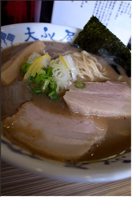 daifukuya_100314_01.jpg