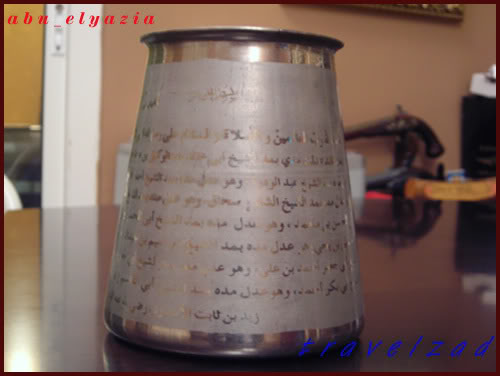 اللهم بارك لنا في صاعنا وفي مدنا Al9a33