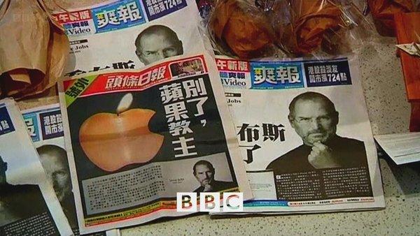 bbc.steve.jobs.4