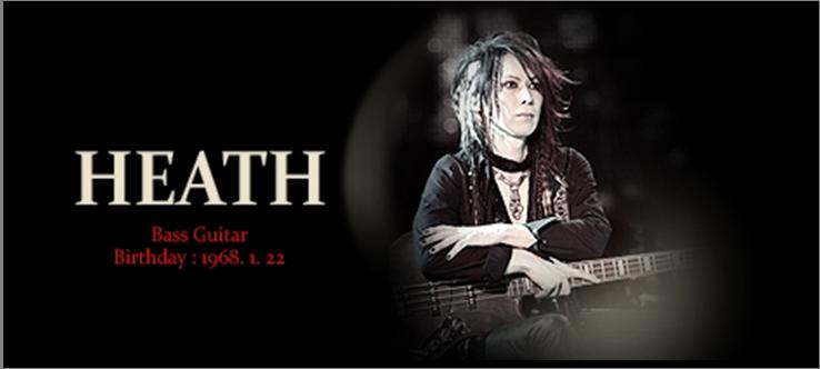 Heathの画像 p1_9