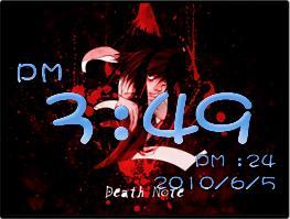 Death Note Sakura System Skin