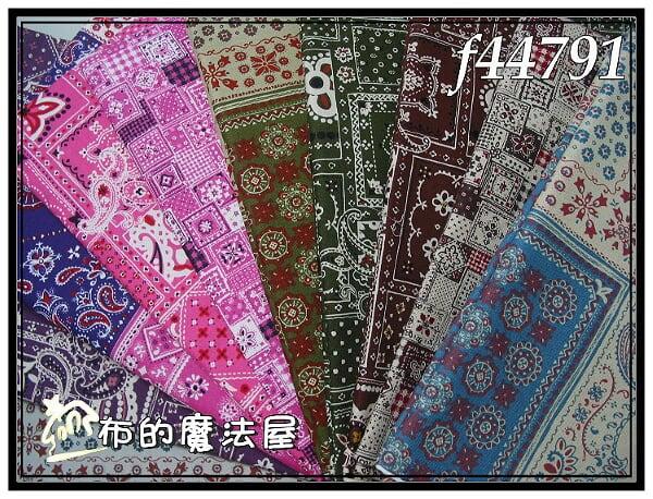 【布的魔法屋】?BANDANA頭巾印花風系列日本進口設計布料?