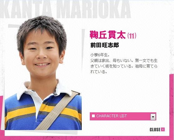 [日劇] PRICELESS~あるわけねぇだろ、んなもん!~ (2012) PRICELESS-2012-10-29_100631