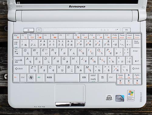 「IdeaPad S10-2」キーボード画像