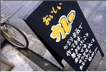 saiyuki_081008_02.jpg