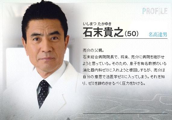 [日劇] VOICE (ヴォイス~命なき者の声~) (2009) VOICE-011