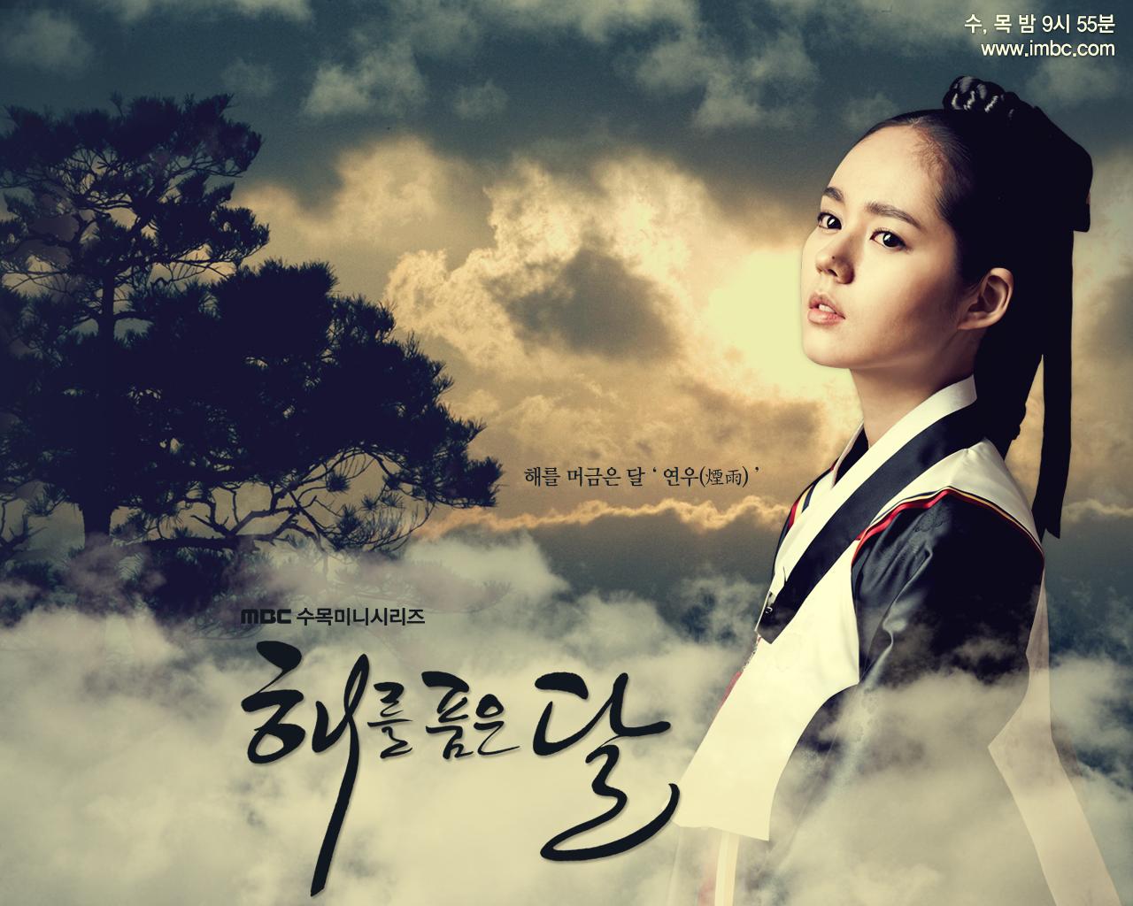 [韓劇] 해를 품은 달 (擁抱太陽的月亮) (2012) 1280_1024_03
