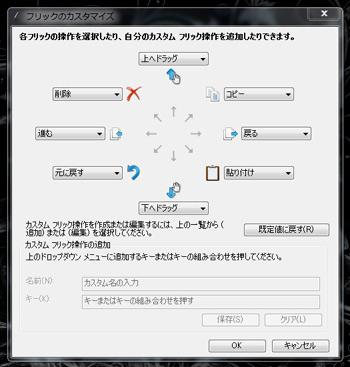 画像 <表示されないときはブラウザで更新または再読み込みしてください