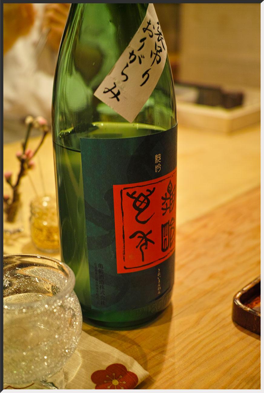 kuroiwa_130306_04.jpg