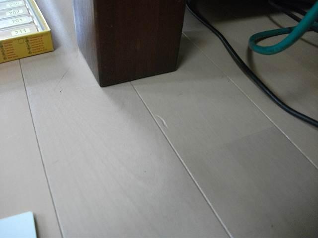 床傷直し 床補修 リペア 有限会社アールエス 店舗内装