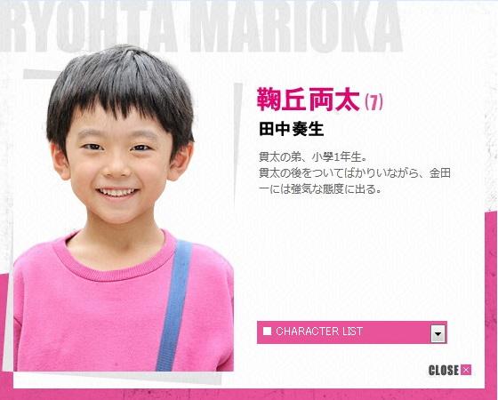 [日劇] PRICELESS~あるわけねぇだろ、んなもん!~ (2012) PRICELESS-2012-10-29_100643