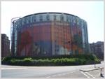 London IMAX