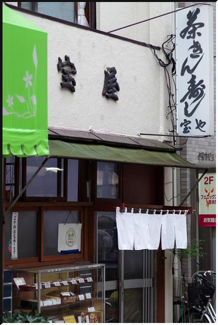 takaraya_120616_03.jpg