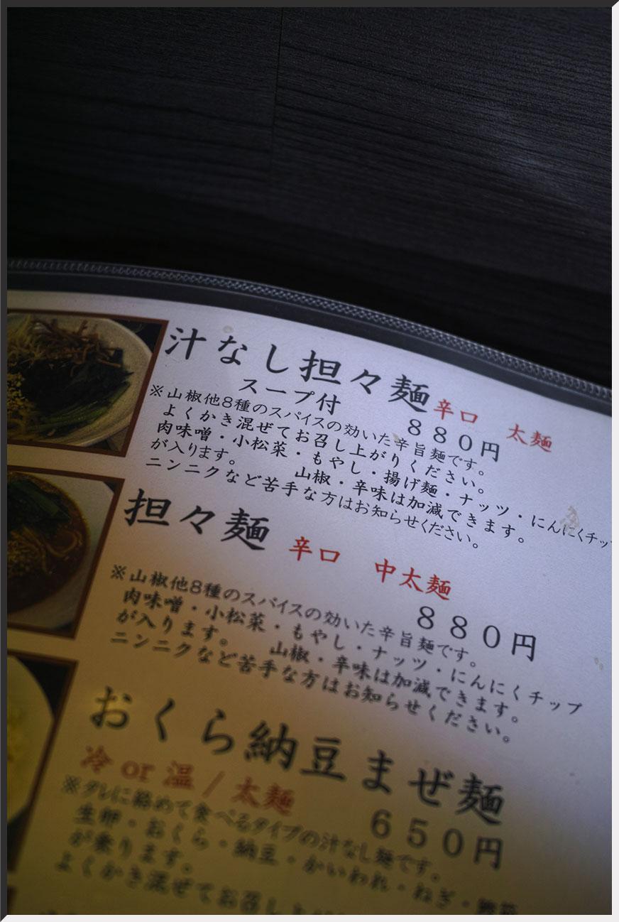 hokiboshi_121021_02.jpg