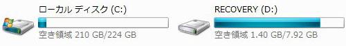 HDD画像 <表示されないときはブラウザで更新または再読み込みしてください