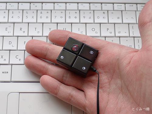 ハンドトラックボールマウス画像 <表示されないときはブラウザで更新または再読み込みしてください