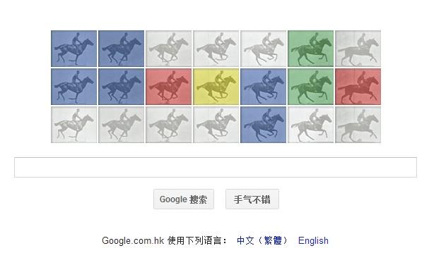 google主页