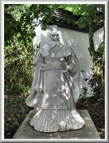 Paradisio (2009) : Le jardin Chinois -chine10