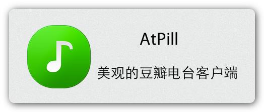 atpill-1