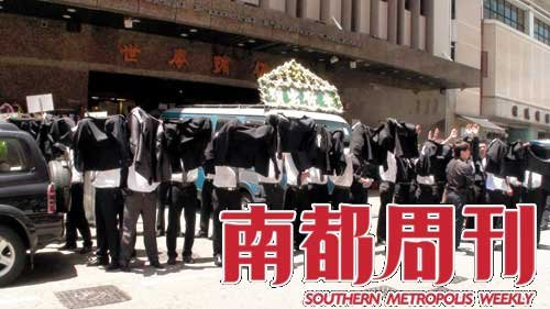 大佬被杀:香港黑社会暗战再起(组图)