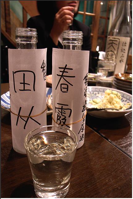 tsukushinoko_090217_01.jpg