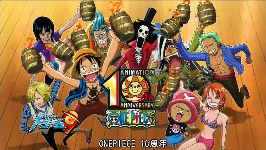 [動畫] One Piece (1999~) One%20Piece%20-%2010%20Years