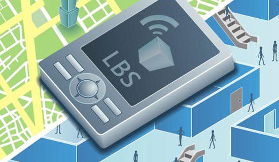 独立位置服务平台面临困境 转型应用或是出路