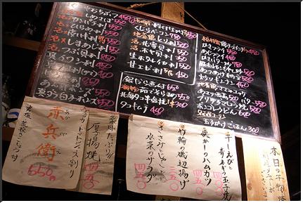 suzumura_090303.jpg