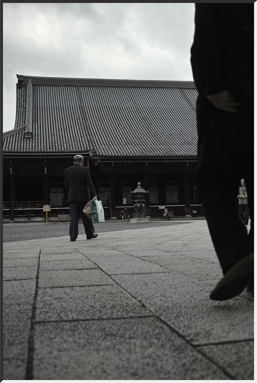 kyoto_121109_01.jpg