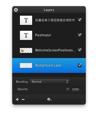 pixelmator-layers