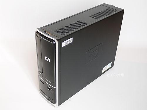 HP s5250jp画像 <表示されないときはブラウザで更新または再読み込みしてください