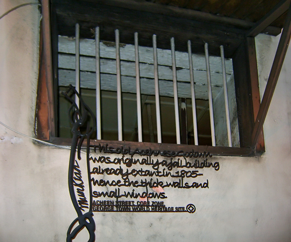 "Window of Acehnese Godown, 拍石街, ""Escape"" Sculpture Acheen Street"