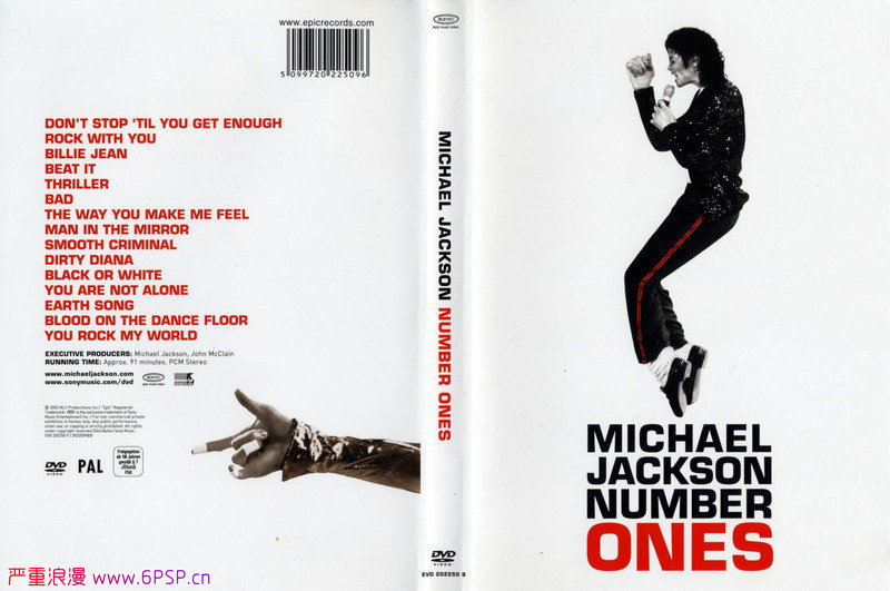 michale jackson MV