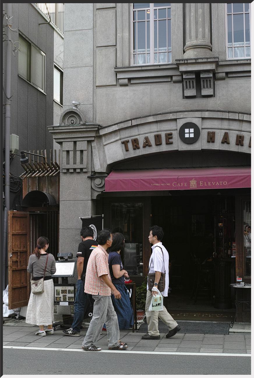 kawagoe_120922_08.jpg