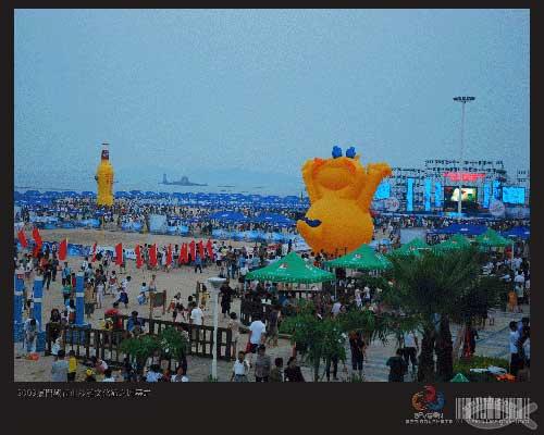 2009厦门第三届观音山沙滩文化节(8月22号-26号)
