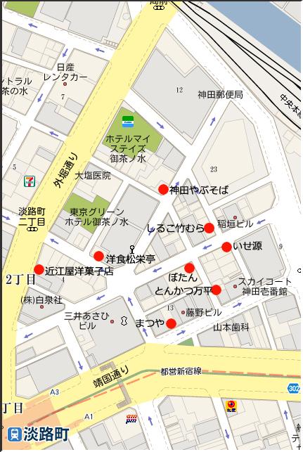 awajicho_090813_06.jpg