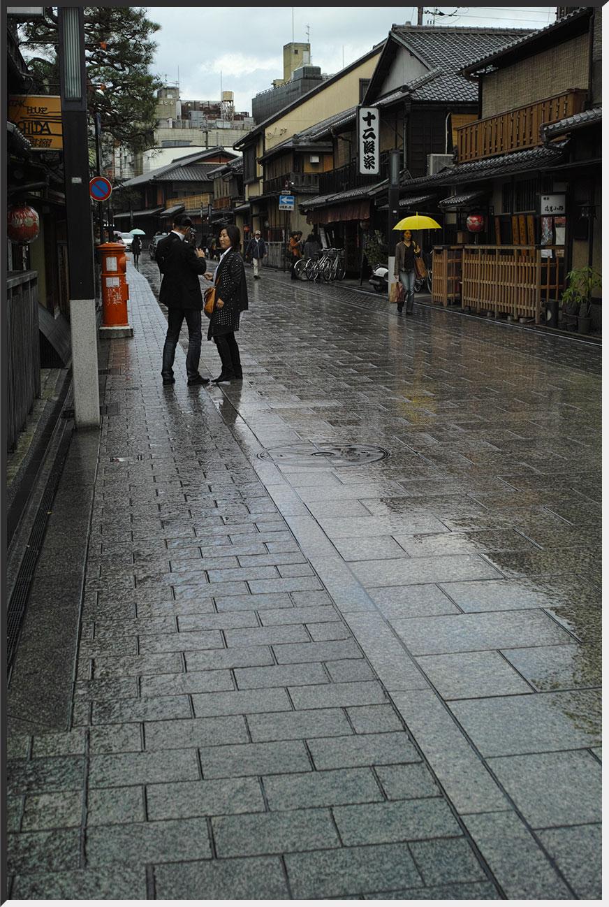 kyoto_121109_07.jpg