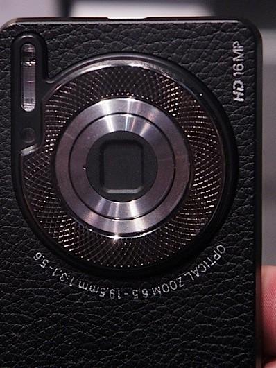 Aparat foto Polaroid cu Android