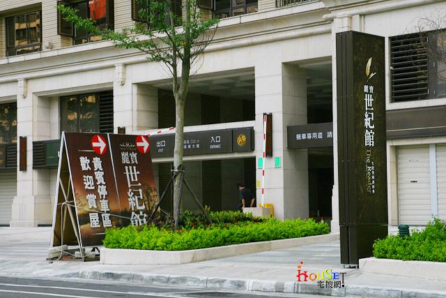 台北縣 三峽 北大特區 麗寶建設 麗寶世紀館 買屋 看屋 新成屋 宅搜網