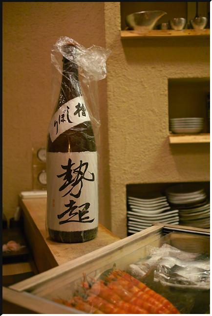 miyako_120204_03.jpg
